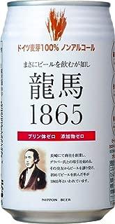 龍馬1865(6缶パック詰め) [ ノンアルコール 350mlx24本 ]