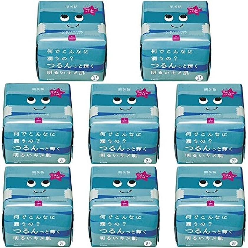 ベット取り扱い好意【まとめ買い】肌美精 デイリーモイスチュアマスク (キメ透明感) 31枚【×8個】