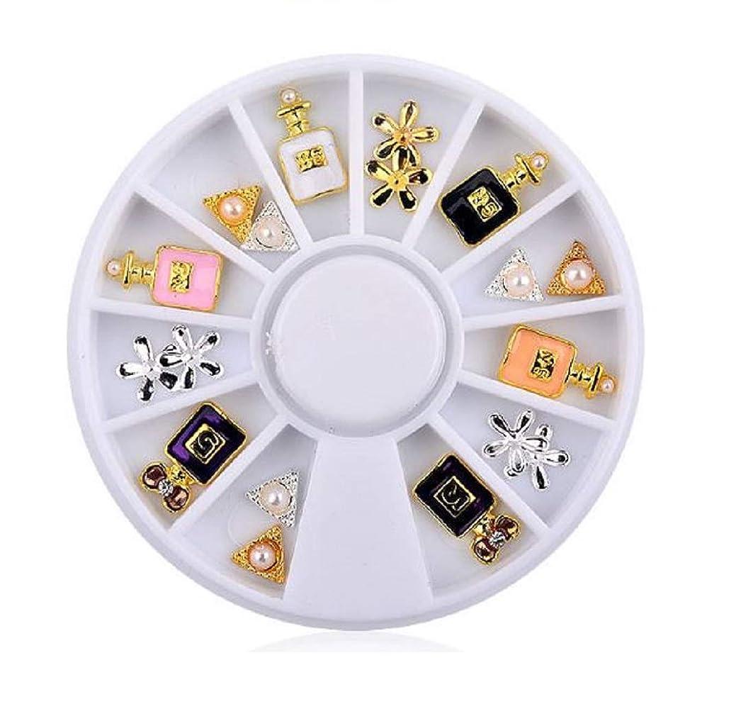 請求肌順番ネイルパーツ ネイルジュエリー 香水 パフュームボトル ミックス ネイルアート デザイン 3D デコ 材料 QT-014 (タイプ A)