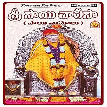 Sri Sai Chalesa
