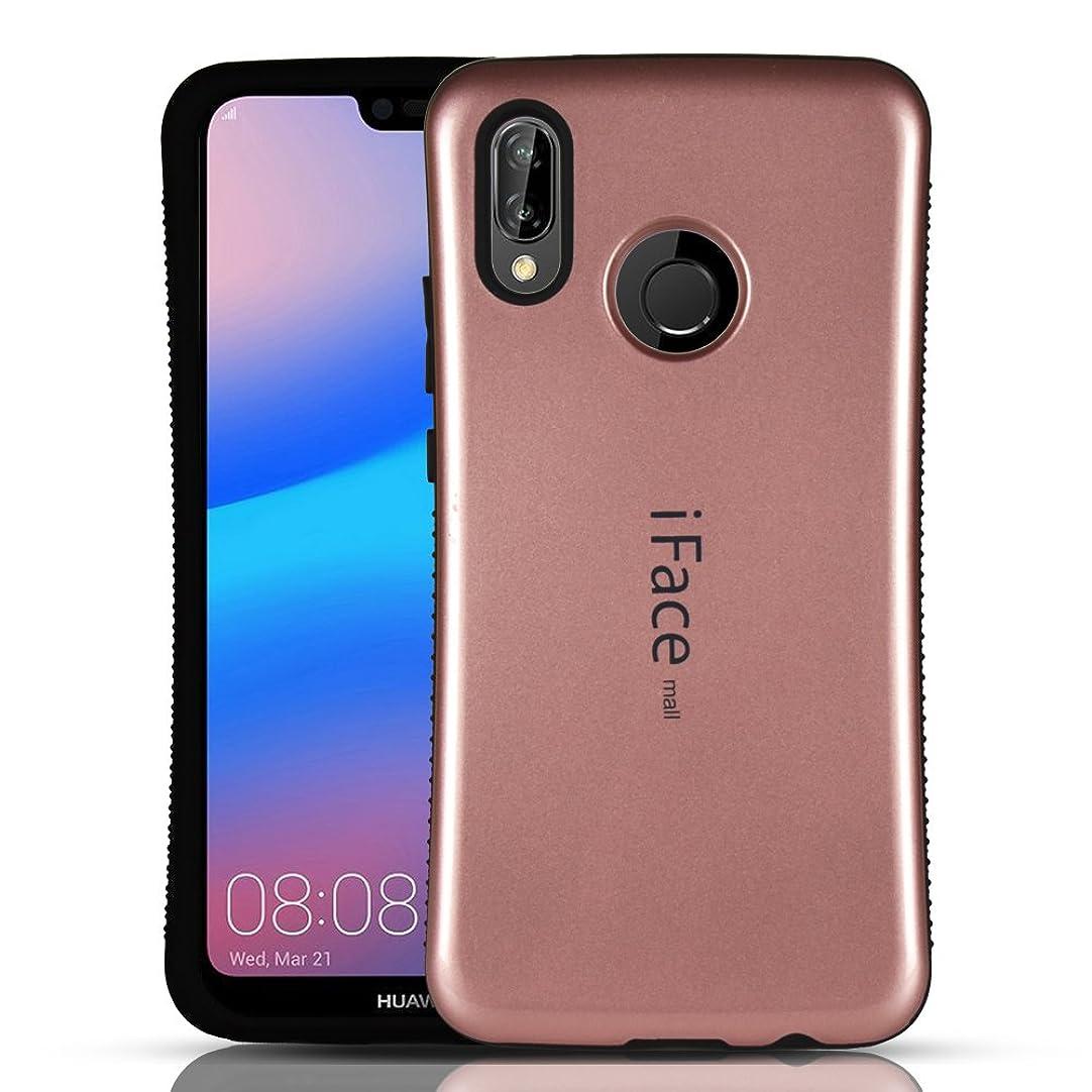 Huawei P20 lite ケース/ファーウェイ P20 lite カバー (iFacemallケース) 耐衝撃 ケース カバー ローズゴルード (Minofox)