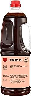半田の旨味家 超特選 たまり醤油 1.8L 単品 化学調味料無添加