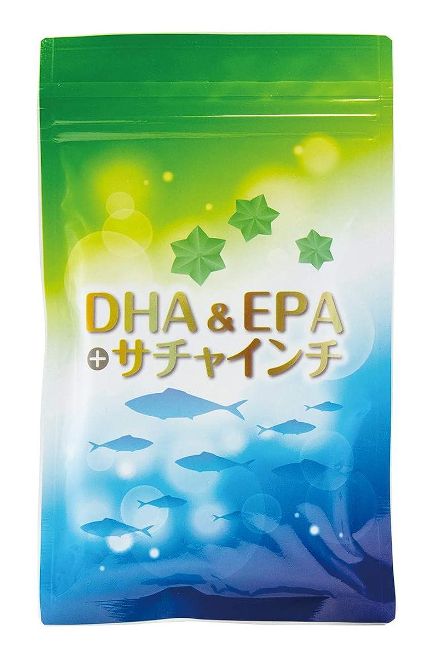 慎重にワットにもかかわらずバイオサプリ DHA&EPA+サチャインチ 120粒(約1か月分)
