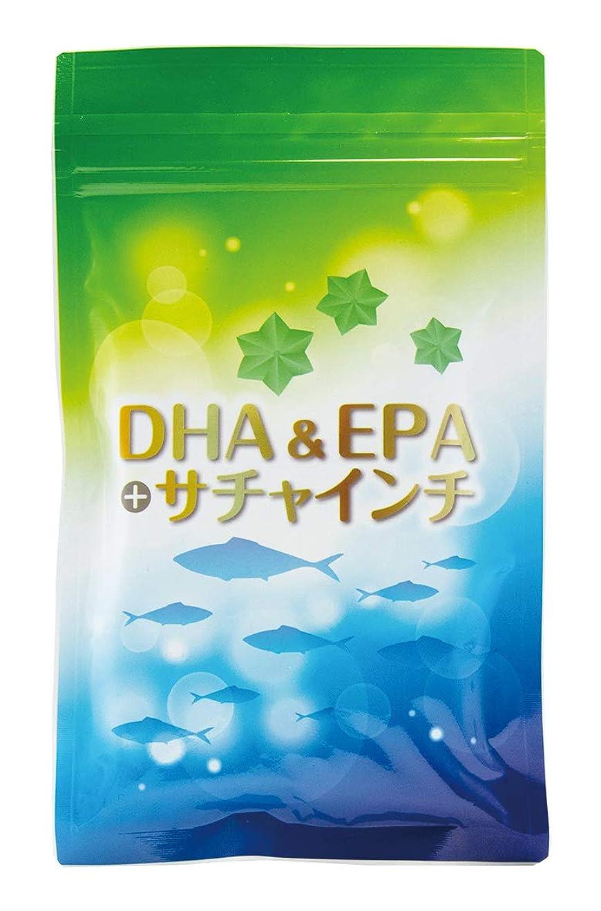 プール簿記係水平バイオサプリ DHA&EPA+サチャインチ 120粒(約1か月分)