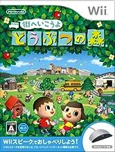 Animal Crossing: City Folk (w/ Wii Speak) [Japan Import]