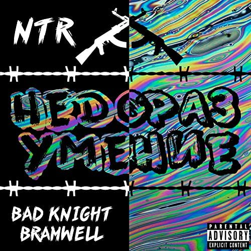 Ntr feat. bad knight bramwell