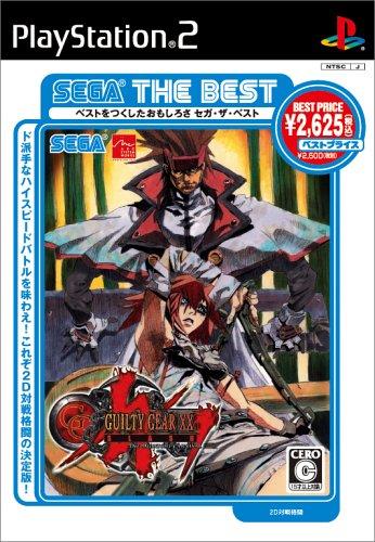 Guilty Max Sale 87% OFF Gear XX Slash Sega the Japan Import Best