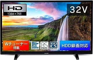 アイリスオーヤマ 32V型 液晶テレビ ハイビジョン テレビ ダブルチューナー内蔵 外付HDD対応(裏番組録画対応) 2019年モデル 32WA10P