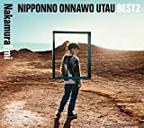 NIPPONNO ONNAWO UTAU BEST2【初回限定盤】