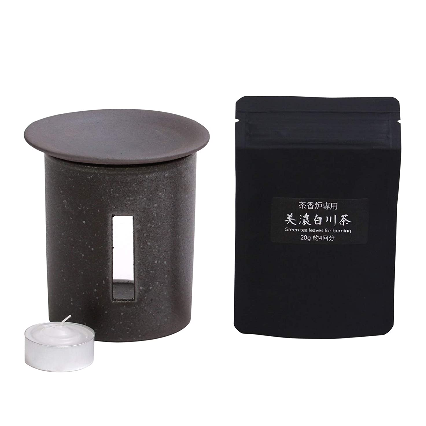 あまりにもガチョウ接地LOLO 消臭グッズ全般 茶香炉 さのか さび 直径10.7cm 30612