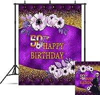 新しいキラキラ紫と金の花のテーマ50歳の誕生日パーティーの装飾写真撮影の背景生意気なセクシーな女性のバナー写真の背景5x7ft