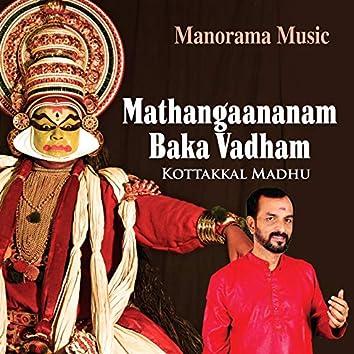 "Mathamganam from ""Kadhakali Padhangal, Vol. 1"""