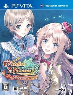 メルルのアトリエ Plus ~アーランドの錬金術士3~ - PS Vita
