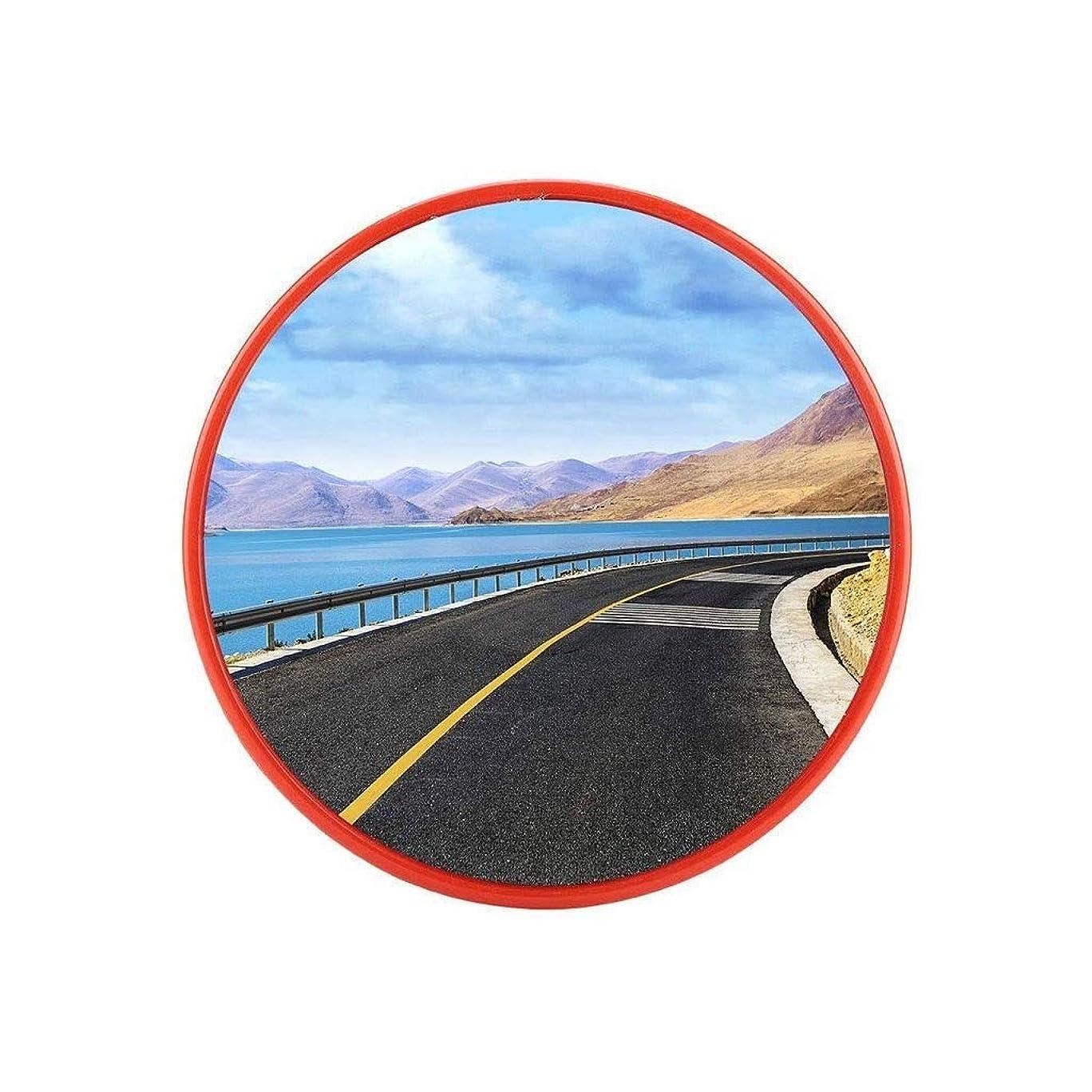 料理をする褐色論理的に広角丸鏡、凸面、交通鏡、交通鏡、取り付け金具付き凸面ストリートギャングウェイ、取り付けアクセサリー-0814(サイズ:60cm)