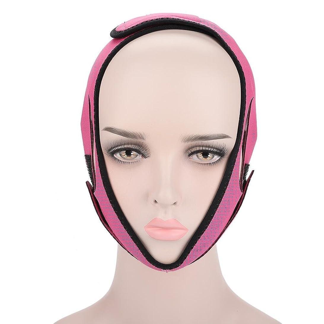 よろめく飽和するとげのあるフェイススリミング包帯 顔の包帯フェイシャルスリミングマスクフェイシャルケアのためのフェイシャルベルト薄い首のフェイスリフトダブルチン女性のための(3#)