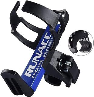 RUNACC サイクルボトルケージ 自転車用ボトルホルダー ド クランプ式 調整可能