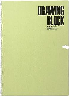 マルマン スケッチブック オリーブシリーズ B3 厚口画用紙 20枚 S2A