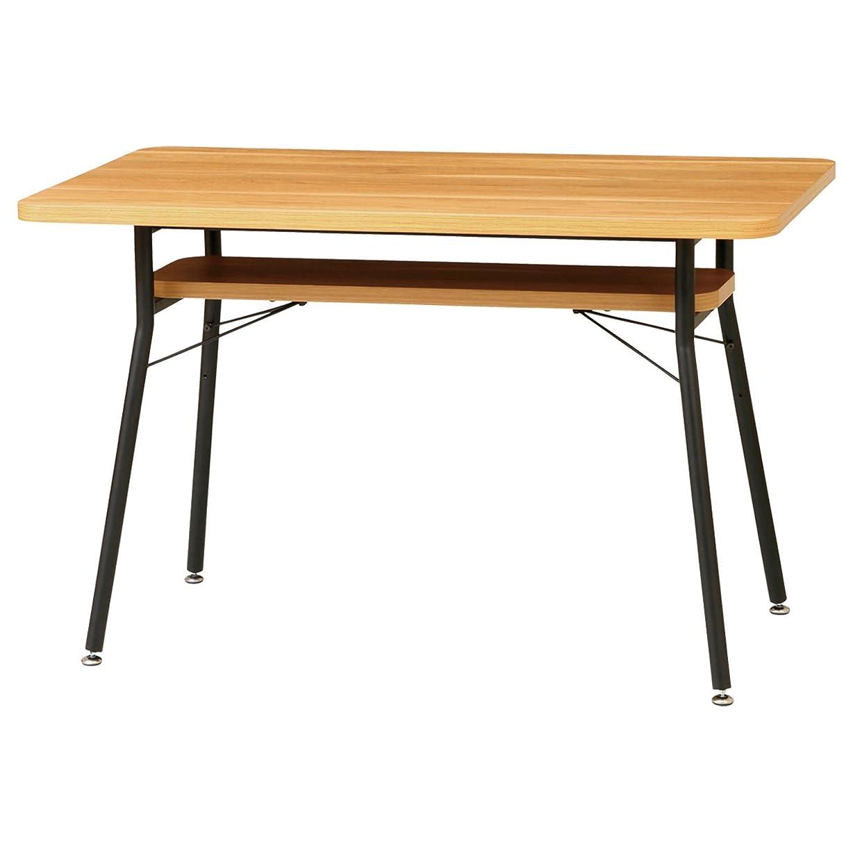 宿題かき混ぜる夕方弘益 ケティル ダイニングテーブル KTL-DT110
