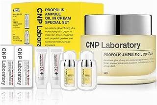 CNP Laboratory Propolis Ampule Oil In Cream Special Set 50g / 1.76oz