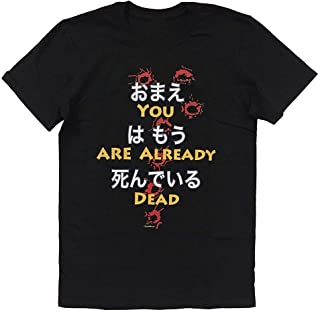 Anime T-Shirt Fist of The North Star You are Already Dead