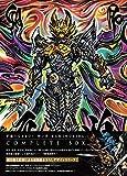 牙狼<GARO>神ノ牙-KAMINOKIBA- COMPLETE...[Blu-ray/ブルーレイ]