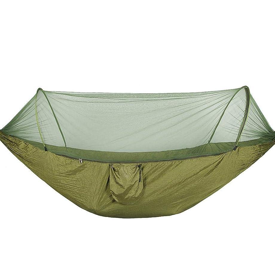 キャベツ迷信解釈ハンモック パラシュート 蚊帳付き ダブルサイズ 収納バッグ付き 幅広 丈夫 アウトドア ハイキング 旅行 キャンプ 吊りベッド 250 * 120cm 持ち運び簡単(#2)