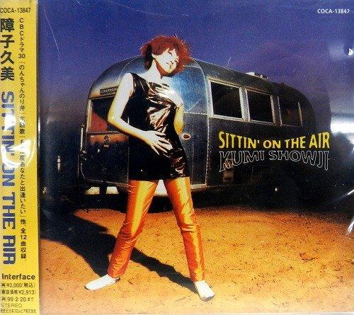 sittin' on the air