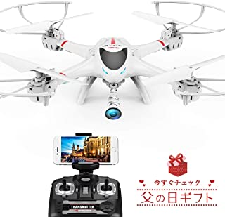 DBPOWER WI-FI FPV ドローン カメラ付き IOS/Androidでリアルタイム 2.4GHz 4CH 6軸ジャイロ 3D VRヘッドセット対応 マルチコプター ヘッドレスモード搭載 国内認証済み 初心者向き 日本語説明書付属