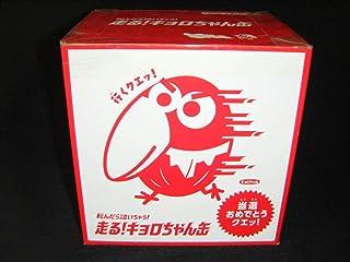 キョロちゃん おもちゃの缶詰 金のエンゼル 銀のエンゼル 走るキョロちゃん缶 夢缶