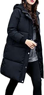 Gaorui Women's Hooded Packable Light Weight Long Jacket Coat Warm Padded Coat for Winter