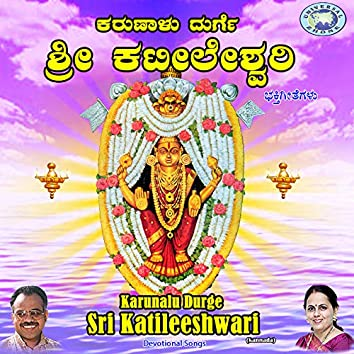 Karunalu Durge Sri Katileeshwari