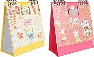 OUNONA 2個 2022年 カレンダー 卓上 ノートカレンダー かわいい 虎 ウサギ柄 365日 カウント機能 折りたたみ 携帯可能 備忘録 文房具 オフィス雑貨 新年 贈り物