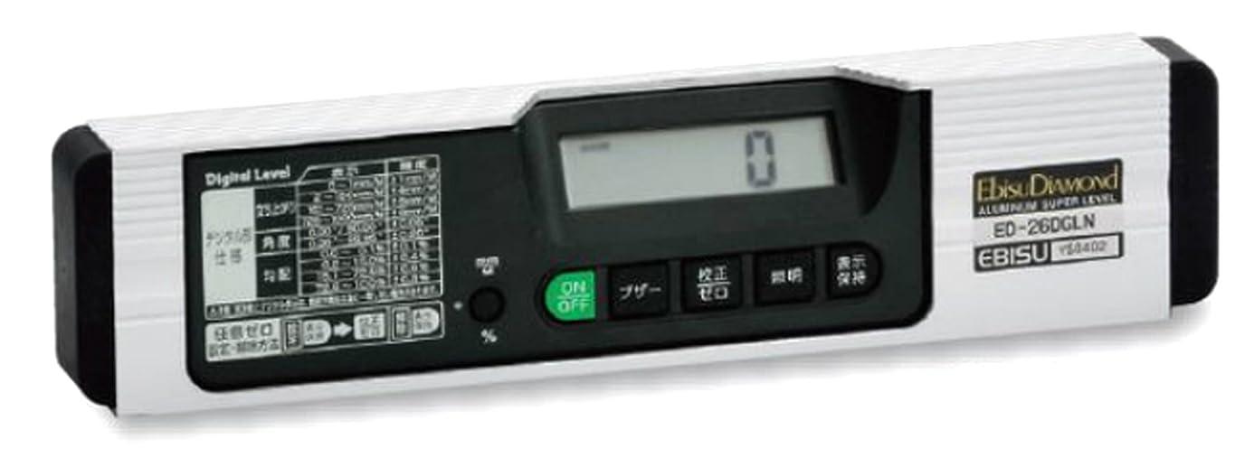 直立スラダム身元エビス(EBISU) 水平器 デジタルレベル ED-26DGLN デジタル型角度測定用 シルバー 奥行2.6×高さ6.05×幅26cm