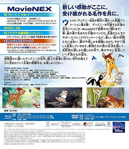 バンビMovieNEX[ブルーレイ+DVD+デジタルコピー(クラウド対応)+MovieNEXワールド][Blu-ray]