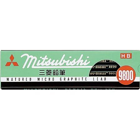 Mitsubishi Pencil Co., Ltd. 9800 pencil dozen (12 pieces) HB K9800HB (japan import)