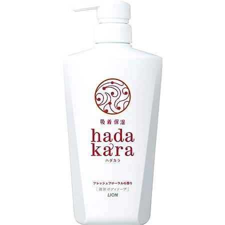hadakara(ハダカラ) ボディソープ フレッシュフローラルの香り 本体 500ml