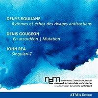 カナダ現代音楽家作品集 (Bouliane, Gougeon, Rea : Works / Lorraine Vaillancourt) [輸入盤]