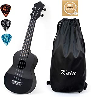 Kmise 21 Inch Soprano Ukulele for Kids Adult Beginners Toys Gift Ukelele with Gig Bag Picks String