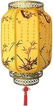 Outdoor Imitation Classical Lantern Chinese Style Hanging Lantern,C3