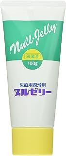 日医工 医療用潤滑剤 ヌルゼリー 100g 1箱2本入
