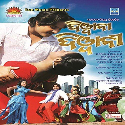 Udit Narayan feat. Shaan, Vinod Rathod, Babul Supriyo, Pamela & Goodly Ratha