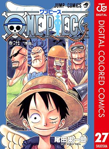 ONE PIECE カラー版 27 (ジャンプコミックスDIGITAL)