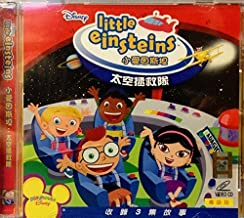 WALT DISNEY LITTLE EINSTEINS SPACE RESCUE TEAM IN CANTONESE (IMPORTED FROM HONG KONG)