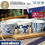 moomin × amabro SOMETSUKE アマブロ ソメツケ 猪口 3個セット