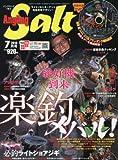 Angling Salt(アングリングソルト) 2018年 07 月号 [雑誌]