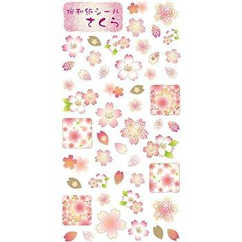【Amazon.co.jp 限定】和紙かわ澄 和紙 金箔シール (さくら 5枚入)