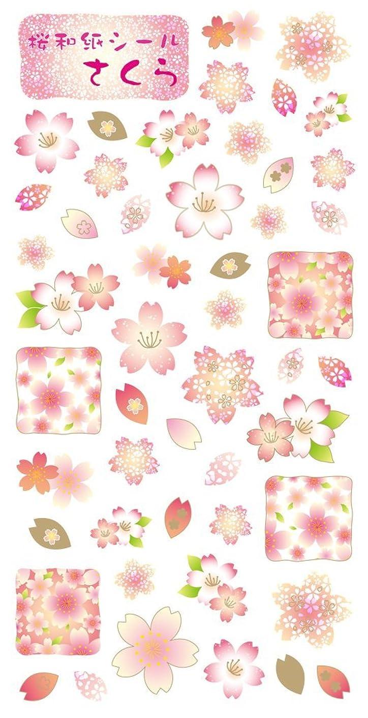 Washi Kawasumi Washi Stickers Cherry Blossom Sakura 5 Sheets - Decorative Sticker