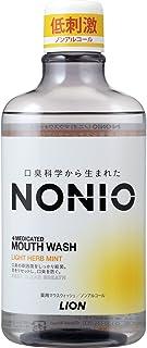 [医薬部外品]NONIO マウスウォッシュ ノンアルコール ライトハーブミント 600ml 洗口液