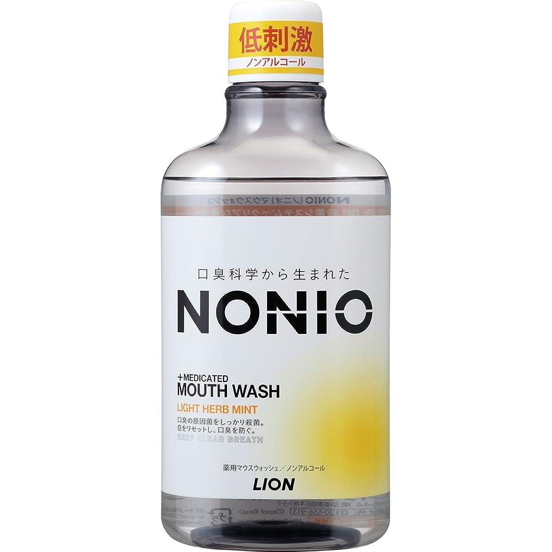 鋸歯状リボン大聖堂NONIO マウスウォッシュ ノンアルコール ライトハーブミント 600ml 洗口液 (医薬部外品)