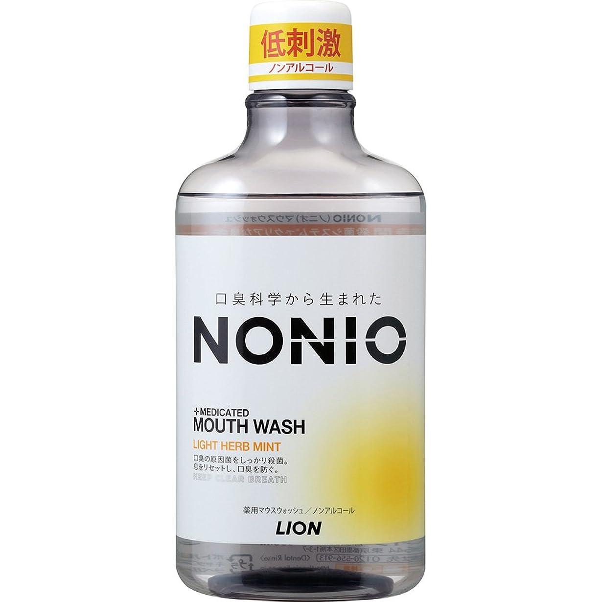 合併高音威信NONIO マウスウォッシュ ノンアルコール ライトハーブミント 600ml 洗口液 (医薬部外品)